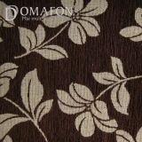 DOMAFON SRL 29848