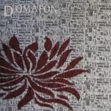 DOMAFON SRL 33280