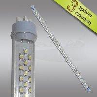 TUB LED 9W , 60CM - TUB LED 9W , 60CM
