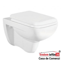 VAS WC ENIGMA SUSPENDAT CU CAPAC SOFTCLOSE D 530X350X360 MM - VAS WC ENIGMA SUSPENDAT CU CAPAC SOFTCLOSE D 530X350X360 MM