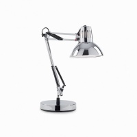 LAMPA MASA MODERNA WALLY TL1 - IDEAL LUX - LAMPA MASA MODERNA WALLY TL1 - IDEAL LUX