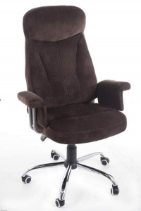SCAUN ERGONOMIC OFFICE 2465 - SCAUN ERGONOMIC OFFICE 2465