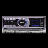 RADIO CD/MP3/USB/SD/MMC 4X45W - RADIO CD/MP3/USB/SD/MMC 4X45W