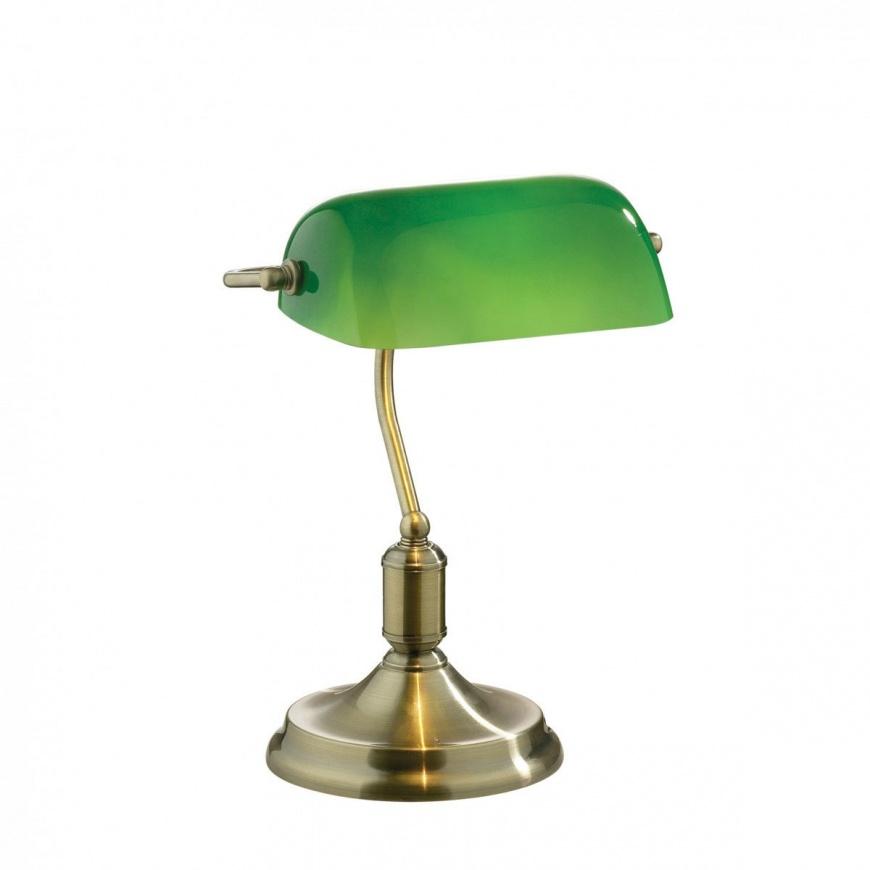 LAMPA BIROU RETRO � LAWYER TL1 ALAMA ANTIQUE