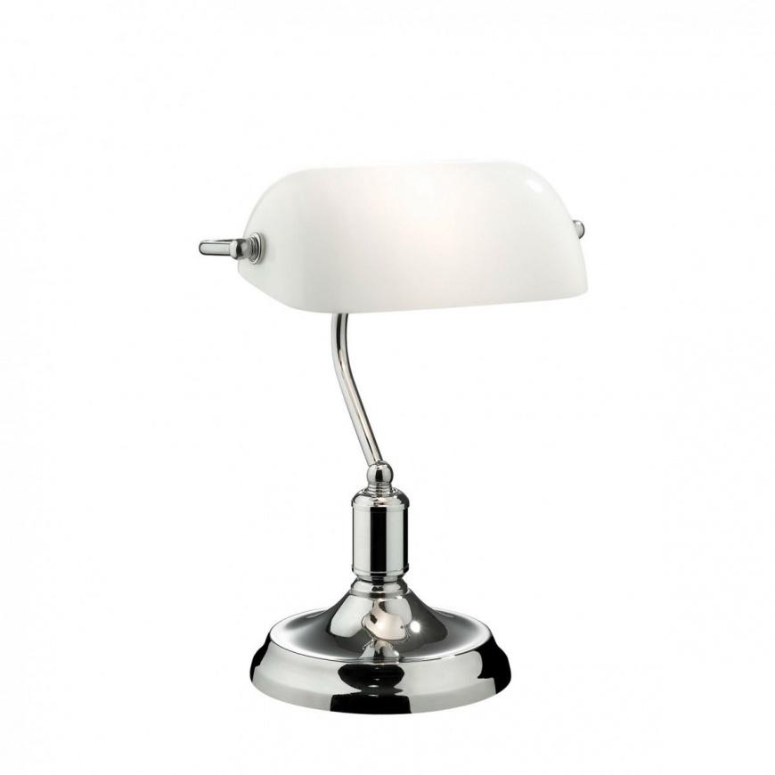 LAMPA BIROU RETRO � LAWYER TL1 CROM