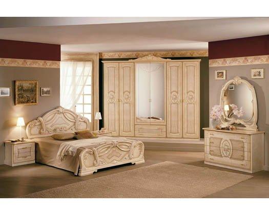 Dormitor mirabella beige lucido dormitor set mobila for Tutto casa mobili