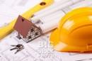 Firme Constructii din lemn
